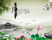中国风古典文化设计模板PSD源文件