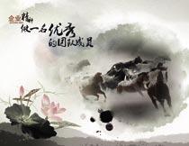 中国风水墨骏马文化设计PSD素材