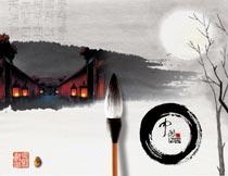 中国风水墨印象广告设计PSD素材