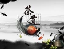 中国风茶道文化设计PSD源文件