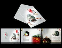 中国风国内城市旅游画册模板PSD素材