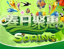 春日聚惠商场活动吊旗设计矢量素材