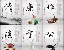 中国风廉政文化展板设计模板矢量素材