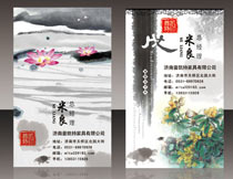 中国风水墨竖版名片模板PSD源文件