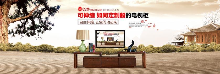 淘宝欧式电视柜全屏促销海报PSD素材