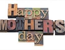 母亲节快乐的英文字母摄影图片