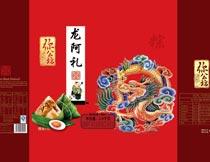 端午粽子礼品盒包装封面设计PSD素材
