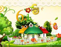 61儿童节卡通广告背景设计PSD素材