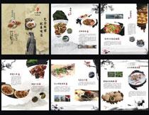中国风创意菜谱设计模板矢量素材