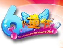 61儿童节晚会海报海报设计PSD素材