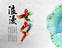 浪漫七夕中国风活动海报设计PSD素材