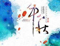 中国节传统文化海报设计PSD素材