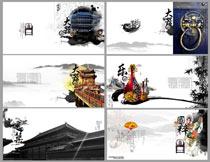 中国风古典文化画册模板PSD源文件