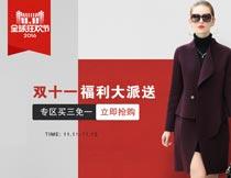 天猫双11女装海报设计PSD模板