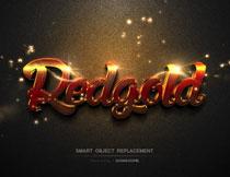 时尚现代风格的3D字体设计PSD模板V9