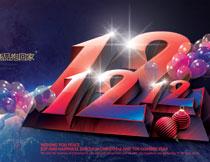 双12全球速购活动海报PSD模板