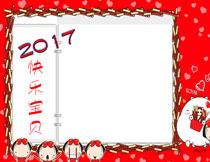 {快乐宝贝}2017儿童日历模板