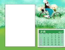 {花季少女}2017儿童日历模板