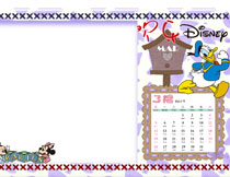 {欢乐迪斯尼}2017儿童日历模板