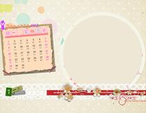 {快乐每一天}2017儿童日历模板