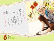 {快乐男孩}2017儿童日历模板