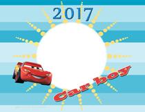 {汽车总动员}2017儿童日历模板