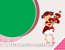 {青春时尚}2017儿童日历模板