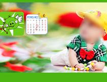 {天真可爱}2017儿童日历模板