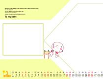 {童年驿站}2017儿童日历模板