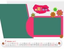 {完美童年}2017儿童日历模板
