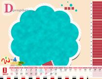 {我出生了}2017儿童日历模板