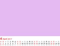 {我的2017}2017儿童日历模板