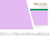 {我的主题是你}2017儿童日历模板