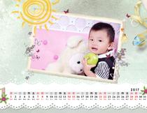 {小星星}2017儿童日历模板