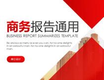 红色商务企业报告PPT模板