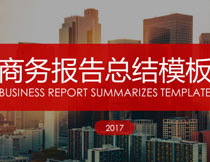 红色主题商务报告PPT模板