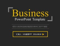灰色主题风格商务汇报PPT模板