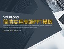 建筑风格高档商务报告PPT模板