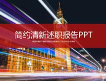 红色风格工作述职报告PPT模板