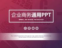 企业商务通用工作报告PPT模板