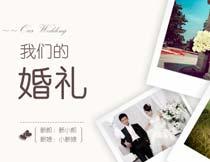 浪漫婚纱照和婚礼相册PPT模板