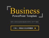黑色简洁风格商务汇报PPT模板