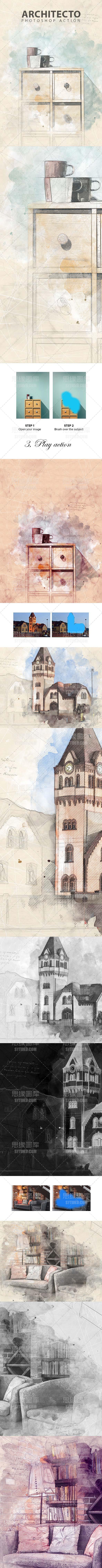 建筑物转草图绘画效果PS中文动作