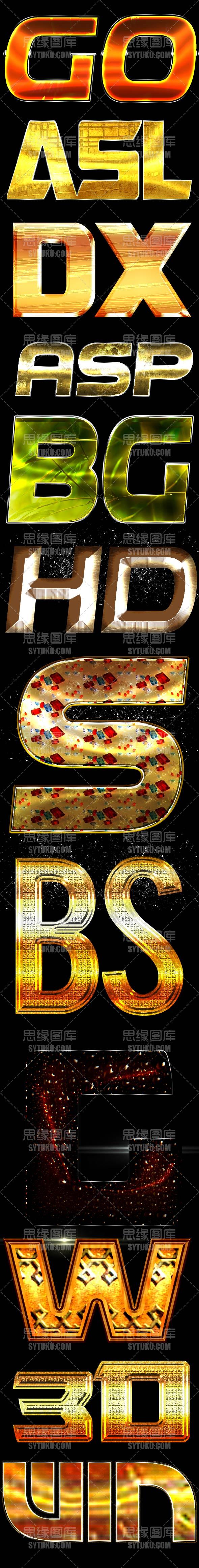 12款金色质感艺术字PS样式