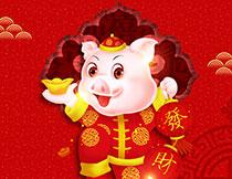 2019猪年贺新春海报PSD模板