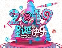 圣诞狂欢商场促销海报PSD模板