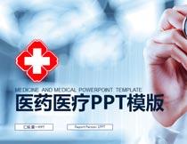 蓝色医药和医疗工作总结PPT模板