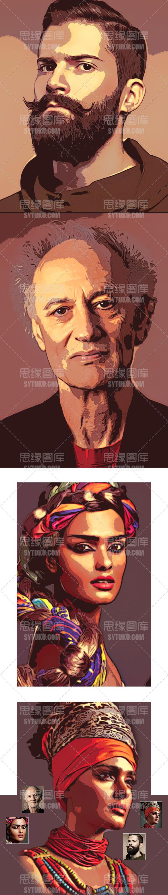 人像矢量插画艺术效果PS中文动作