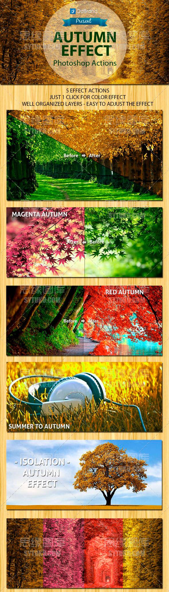 数码照片秋季唯美效果PS动作