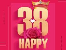 38女王节购物促销海报PSD模板